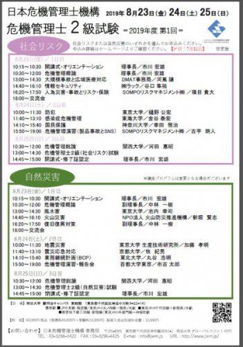 https://jiem.jp/wp-content/uploads/1f9bec41043903dc9aa321c7325e145b.pdf